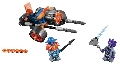 Artileria garzii regelui 70347 LEGO,