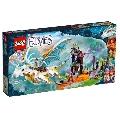 Eliberarea reginei dragon 41179 LEGO Elves,