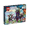 Castelul magic de umbre al Raganei 41180 LEGO Elves,