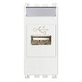 Priza modulara date USB 1 modul Vimar Arke