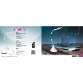 Veioza Smart Light Lester 5V DC LED 3WBuilt-in speaker 3W