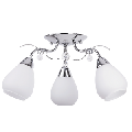 Lustra Faith Light E14 3x MAX 40W