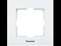 Placa ornament 1 modul alb Karre Plus