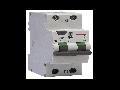 Intrerupator diferential RCCBO , 6kA C 32A  30MA AC