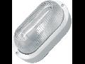 Plafoniera 1x max 60W, E27/IP44/ Alb, 2603