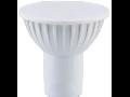 LED Spotlight - 7W GU10 6000K VT-2828
