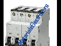 Siguranta automata tetraipolara 25A 6ka C Siemens