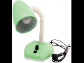 Lampa de birou, E27/ 1 x max.40W, verde, MT.DL - 402
