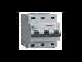 Siguranta automata tripolara G100 3P 63A C 4,5KA