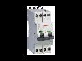 Siguranta automata tetrapolara in 2 module 32A 4.5ka curba C
