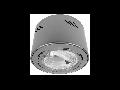 Spot aplicat ECHO 218, 2X18W, argintiu