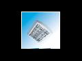 Corpuri de iluminat Fluorescente pentru Montaj Aparent - 2X18W SP, FIRA 03 LC,  ELBA