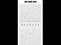 Intrerupator axial, cu buton de revenire, 10A, living light, 1 modul, alb, BTICINO