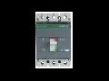 Intrerupator automat industrial tripolar,  3P, N125/ 16A   35kA