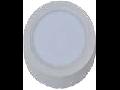 Spot LED de suprafata rotund alb - 15W, W/O driver, VT-1415 RD