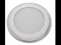 Panel LED spot din sticla, rotund alb - 12W, VT- 1202 G