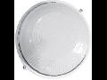 Lampa exterior 1x max 60W, E27/IP54/ Alb, TG-3201.10