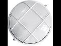 Lampa exterior cu grila 1x max 60W, E27/IP54/ Negru, TG-3201.11