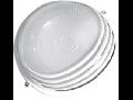 Lampa exterior cu grila 1x max 60W, E27/IP54/ Alb, TG-3201.12