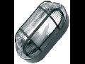 Plafoniera 1x max 60W, E27/IP44/ Negru, 2603A