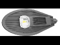Corp iluminat  stradal 30W, TG-5202.0330