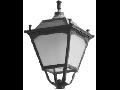 Corp iluminat stradal, 70W �150W/ IP65,TG-5203.113