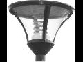 Corp iluminat stradal, 70W �150W/ IP65,TG-5203.01