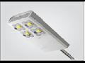 Corp de iluminat cu LED de exterior, 126W