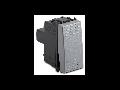 Dispozitiv multifunctional, (comutator 1P, 2P, buton NO/NC), 16AX 250V~ argintiu