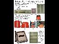 Kit masca + sina DIN 50x40x20cm - 48 module