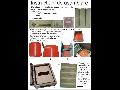 Kit masca + sina DIN 70x50x20cm - 88 module