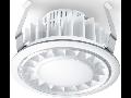 Spot RS PRO DL LED cu senzor de miscare inalta frecventa,22 W,lumina rece,alb