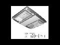 Corp de iluminat pentru uz industrial cu intensitate ridicata HPL 430 LED 154W