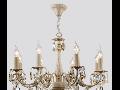 Candelabru Pastello ,8 becuri dulie E14, 230V,D.65cm, H.53 cm,Crem