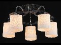 Candelabru  Eurosize Melvil,5 x E14, 230V, D.550cm,H.290 cm,Crom