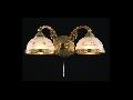 Aplica Royal Classic Bristol,2 x E14, 230V, D.20 cm,H.15 cm,Auriu