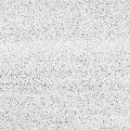 Treapta marmura Kavala Buceardata 120 x 33 x 3 cm