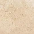 Piese Speciale Marmura Crema Royal Polisata 3 cm