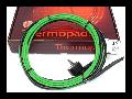 Cablu de protectie conducte contra inghetului,FPC-CT 25W/m,Lungime 1,3m