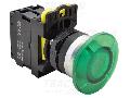 Buton tip ciuperca, verde NYG3-MLG 1×NO, 5A/230V AC-15, 40mm, IP65, LED 230V AC/DC
