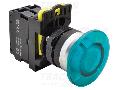 Buton tip ciuperca, albastru NYG3-MLB 1×NO, 5A/230V AC-15, IP65, 40mm, LED 230V AC/DC