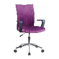 Scaun birou copii HM Doral violet