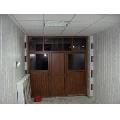Profile pentru pereti si tavan fals