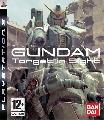 NAMCO BANDAI Games - Mobile Suit Gundam: Target in Sight AKA Mobile Suit Gundam: Crossfire (PS3)
