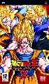 NAMCO BANDAI Games - Dragon Ball Z: Shin Budokai 2 AKA Dragon Ball Z: Shin Budokai Another Road (PSP
