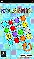 505 Games - Koloomn (PSP)