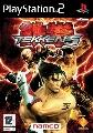NAMCO BANDAI Games - Tekken 5 (PS2)