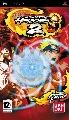 NAMCO BANDAI Games - Naruto: Ultimate Ninja Heroes 2 - The Phantom Fortress (PSP)