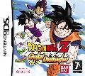 NAMCO BANDAI Games - Dragon Ball Z: Goku Densetsu AKA Dragon Ball Z: Harukanaru Densetsu (DS)