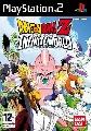 Atari - Dragon Ball Z: Infinite World (PS2)